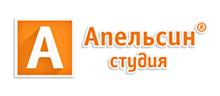 """Веб-студия """"Апельсин"""""""